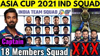 Asia Cup Cricket 2021   Team India 18 Members Squad   India Asia Cup Squad   Asia Cup 2021