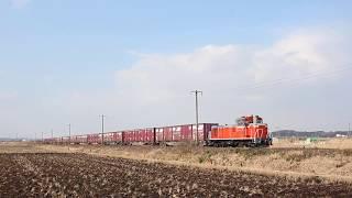 八戸臨海鉄道 DD16形 13レ 八戸貨物~北沼 2020年1月24日