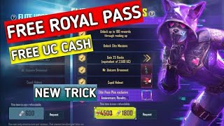 PUBG MOBILE FREE ROYAL PASS IN SEASON 12 FREE UC PART 4
