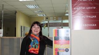 Мастер-класс для учителей немецкого языка