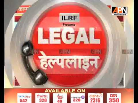 APN Legal Helpline: Pendency of Cases in the present Legal System