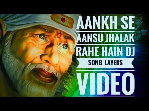 💖Aankh Se Aansu Chalak rahe hai song dj   layers video 💖