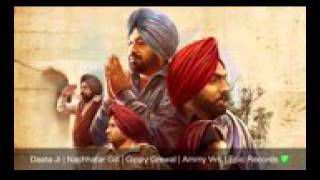 Daata Ji FULL SONG Nachhtar Gill   Ardaas   Brand New Punjabi Song 2016