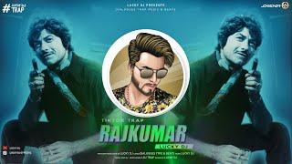🎵 Rajkumar - LUCKY DJ | Jani 🔥 Tiktok Par Swagat Ni Karoge | New 2020 Tiktok Trance/Trap ▪ Tiranga