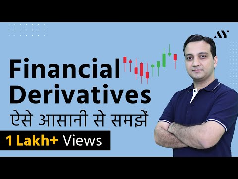 Financial Derivatives - An Introduction