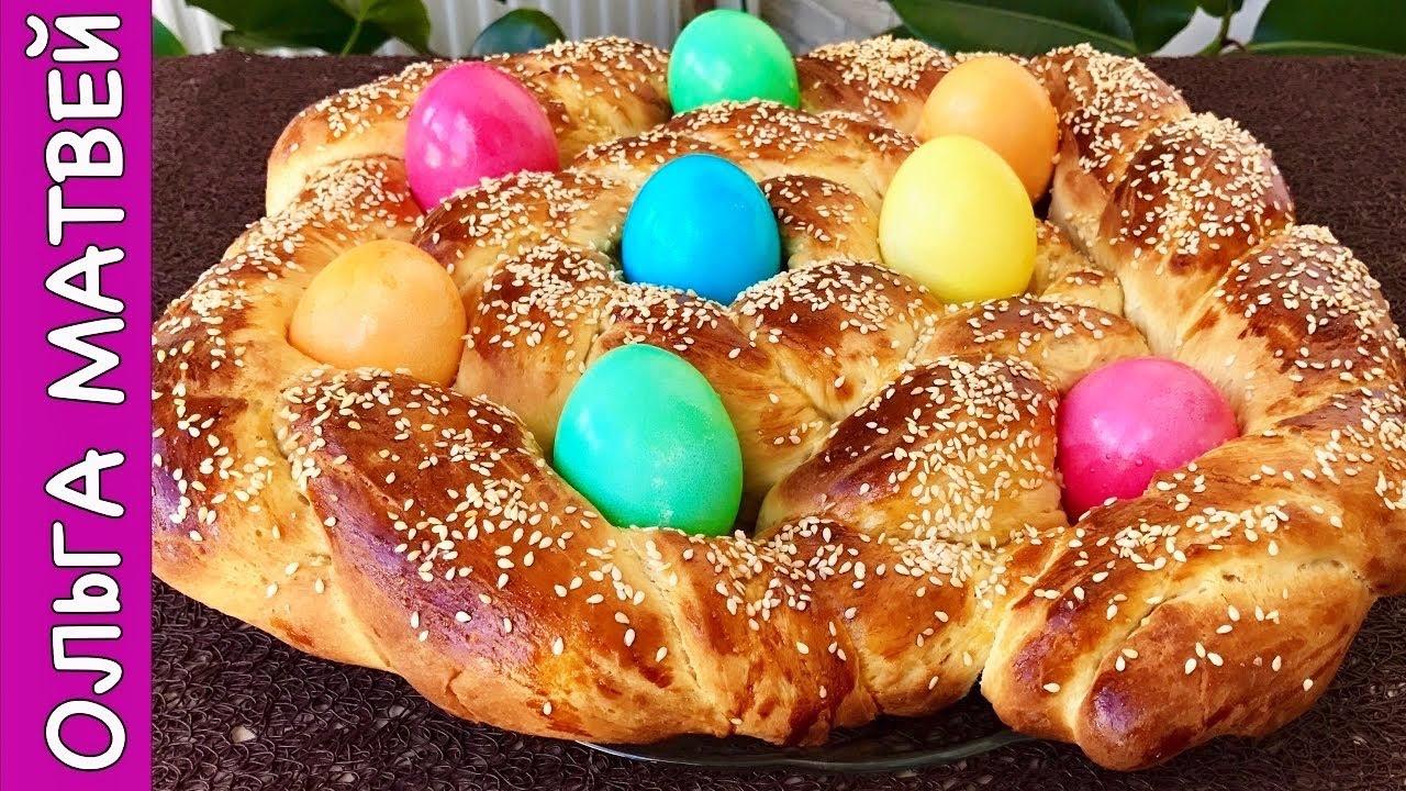 Хлеб Домашний (Невероятно Простой и Вкусный ) Homemade Bread - YouTube