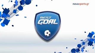 Best Goals Superleague 2016-17