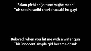 Balam Pichkari Lyrics + Meaning