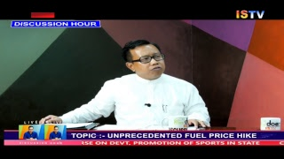 """8 PM DISCUSSION HOUR TOPIC :- """"UNPRECEDENTED FUEL PRICE HIKE""""16th SEPTEMBER 2018 / LIVE"""
