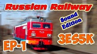 RailWay. Russian Container and Mail Train. Sound Edition / Почтовый и Грузовой Поезда на Транссибе