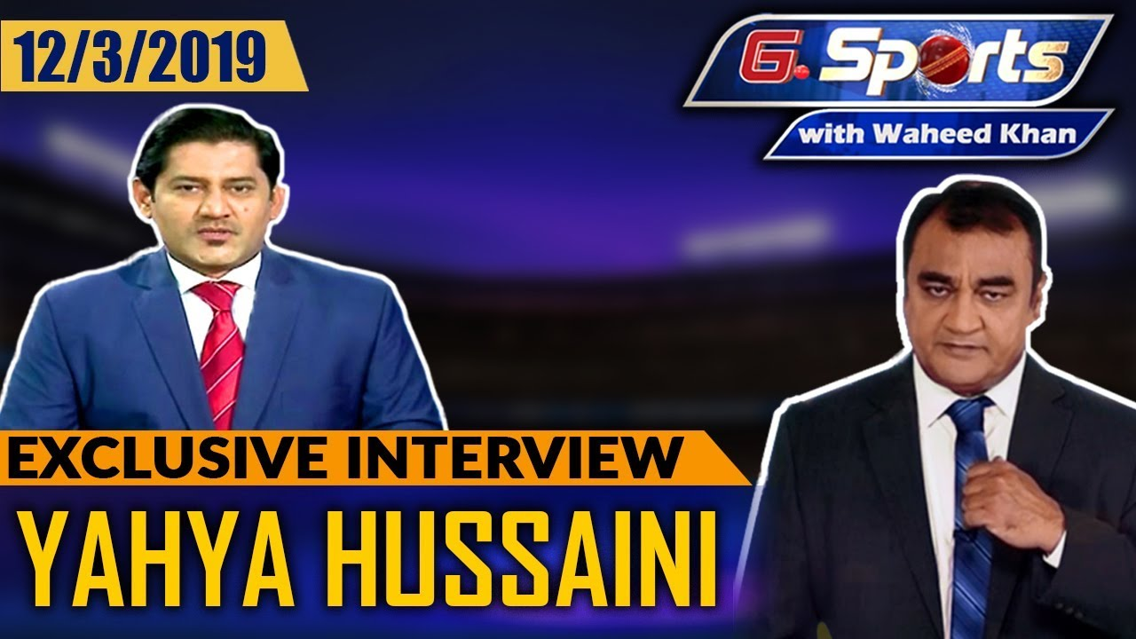 Yahya Hussaini Shocking Interview | G Sports with Waheed Khan 12th March 2019