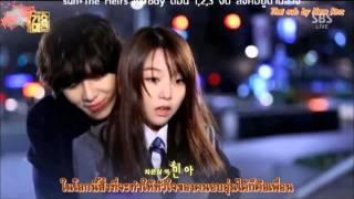 Video [Thaisub] 131229 SBS Gayo daejun - Master's sun&The Heirs Parody ลิ้งค์ด้านล่าง download MP3, 3GP, MP4, WEBM, AVI, FLV April 2018