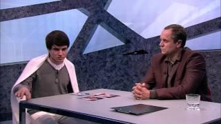 Иммунитеты Искандера Джина на первом канале (вырезка). Битва Экстрасенсов на первом. Черно-Белое.