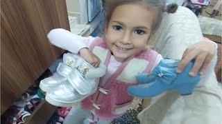 Elifin ayakkabıları , eğlenceli çocuk su