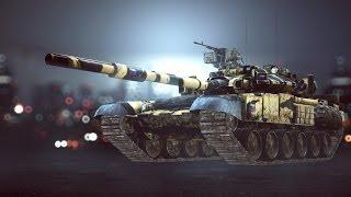 Свойства всех модификаций танка в Battlefield 4 гайд, gameplay