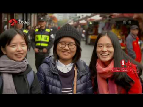 DOCUMENTARY: Tales From Modern China S03E03 'East Region'