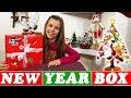 НОВОГОДНИЙ YouBox Сюрприз Бокс РАСПАКОВКА ЮБОКС New Year Box ЧТО в КОРОБКЕ ВИКИ ЛАЙФ mp3