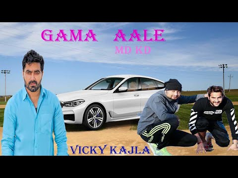 GAMA AALE Remix ( Official Video ) MD KD | Divya Jangid, Ghanu Music | Latest Haryanvi Song 2018