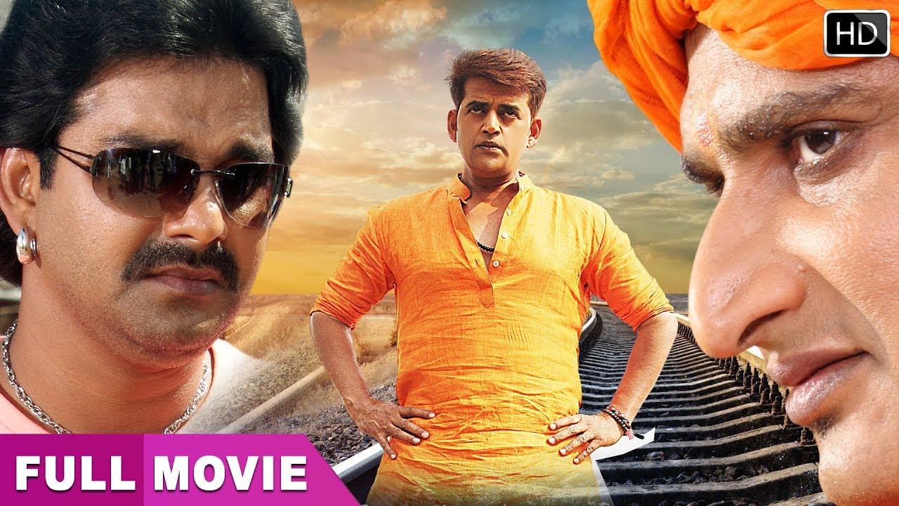 Pawan Singh, Ravi Kishan की सबसे खतरनाक फिल्म | गोरखपुर के राजा | नई रिलीज़ भोजपुरी मूवी 2019