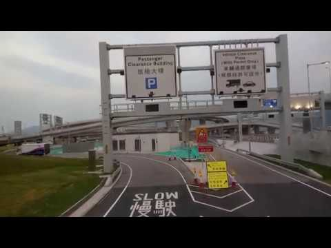 NLB Route B6 - Tung Chung Station to HZMB Hong Kong Port