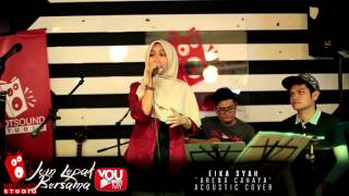 Zee Avi - Arena Cahaya (Cover by Eika Syah)