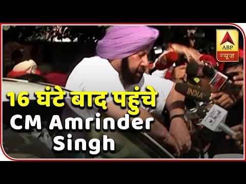 Dussehra Mishap: Punjab CM Captain Amarinder Singh Reaches Amritsar   ABP News