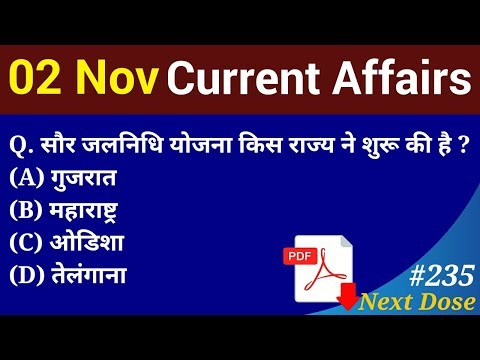 Next Dose #235 | 2 November 2018 Current Affairs | Daily Current Affairs | Current Affairs In Hindi