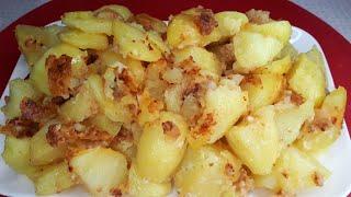 Очень Вкусная Картошка в Мультиварке