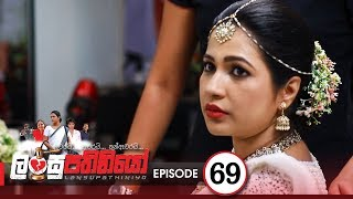 Lansupathiniyo | Episode 69 - (2020-02-28) | ITN Thumbnail