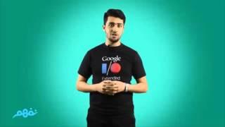 كورس مهارات البحث في جوجل | #3 The art of keyword choices فن اختيار الكلمات | تعليم حر | موقع نفهم