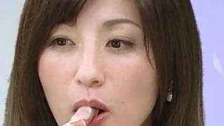 伽草子 中田有紀 中田有紀 動画 30