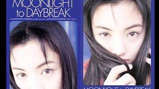 Yukie Nakama『MOONLIGHT to DAYBREAK』 仲間由紀恵ファースト・アルバ...