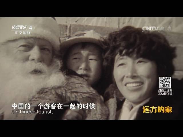《长城内外》特别节目(9)八达岭 瞭望中国的窗口(上) 【1080P】