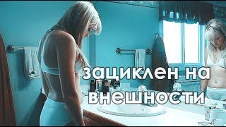 Download love yourself | мнение о себе Mp3 and Videos