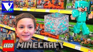 VLOG Магазин игрушек: МАЙНКРАФТ ЛЕГО обзор. LEGO MINECRAFT Review(Это видео – самый полный обзор конструкторов серии LEGO MINECRAFT – Вы точно сможете выбрать модель конструктора..., 2016-03-25T01:48:12.000Z)