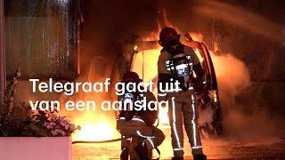 'Dit is een aanslag', auto rijdt kantoorpand De Telegraaf binnen