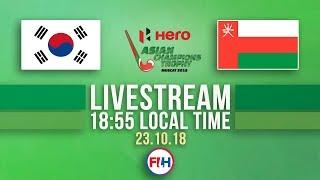 Korea v Oman | Men's 2018 Hero Asian Champions Trophy | FULL MATCH LIVESTREAM thumbnail