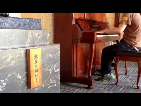 某ゴルフ場のロビーにある素敵なピアノで弾き逃げしようと思ったら…