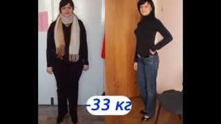 до и после,похудение, метод Анны Модло