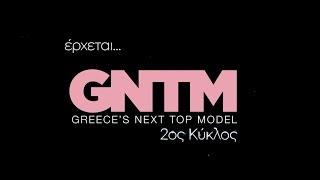 GNTMgr - trailer Συμμετοχών για τον 2ο Κύκλο