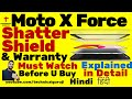 Hindi How ShatterShield On Moto X Force Works Explained In Detail mp3