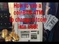 How to use coinBTM in New York City