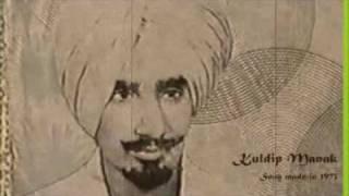Forever Kuldip Manak-Dhulla Bhatti