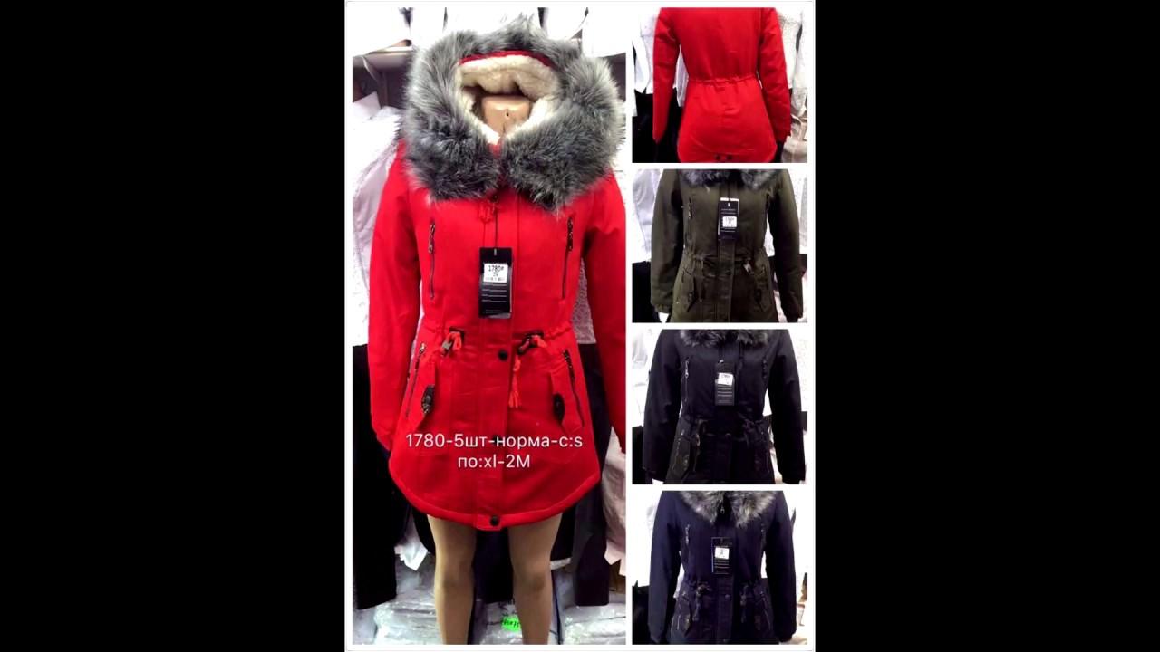 Женские стильные весенние куртки недорого TIASS you bright Киев .