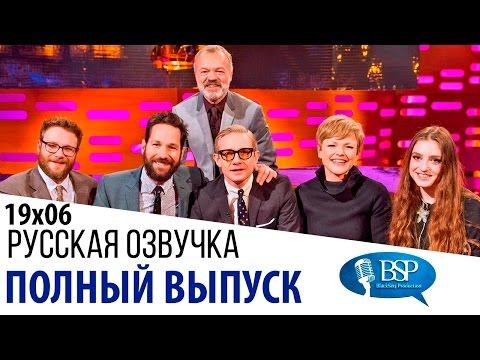 ТВ-шоу и передачи – смотреть онлайн бесплатно и в хорошем