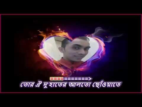 Alto Choyate   Bangla New Karaoke   Imran   Musafir 2016