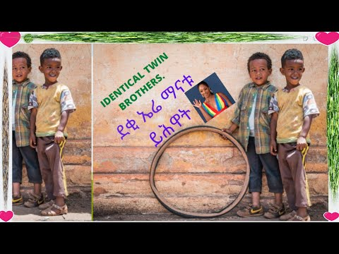 Tigrayit - ትግራይት ድራማ - Drama Series From ERI-TV
