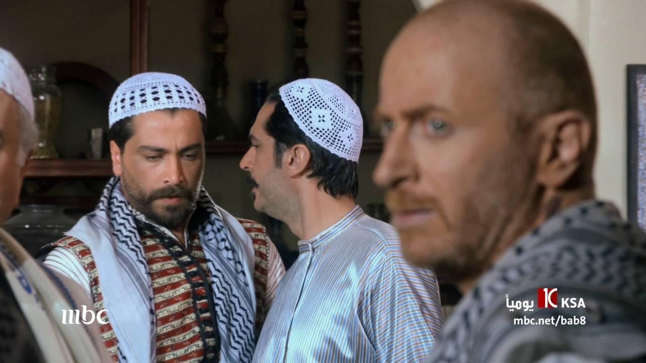 برومو مسلسل باب الحارة 8 رمضان2016 Mbc Youtube