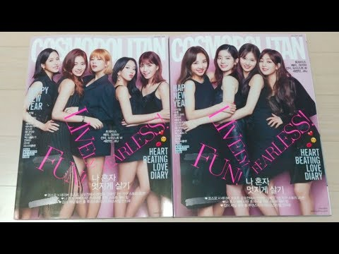 트와이스 (TWICE) 코스모폴리탄 Cosmopolitan Magazine January 2018 Unboxing