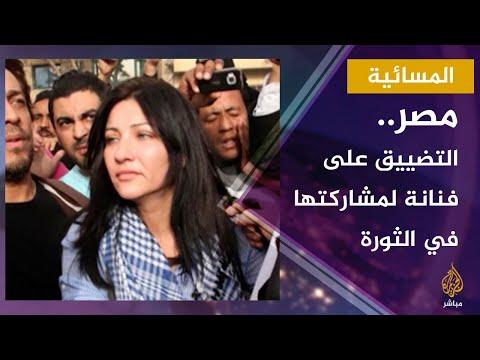 فنانة مصرية تدفع ضريبة وقوفها مع الثورة وتتحول إلى بائعة